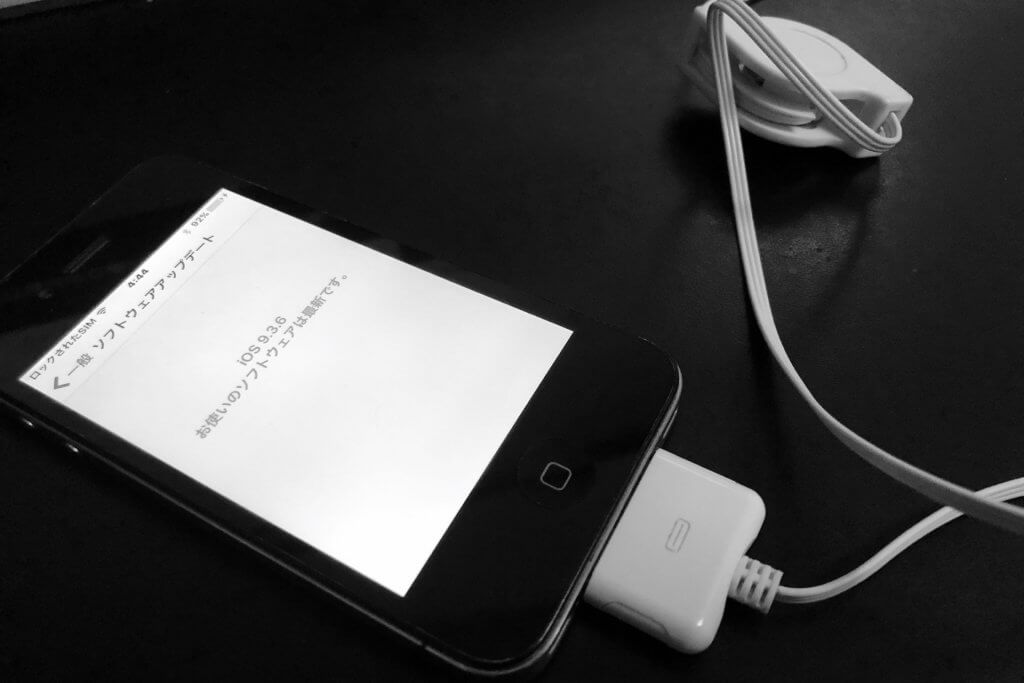 iPhone 4s ソフトウェア・アップデート