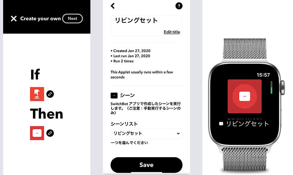 IFTTTでApple Watchのボタンを作る
