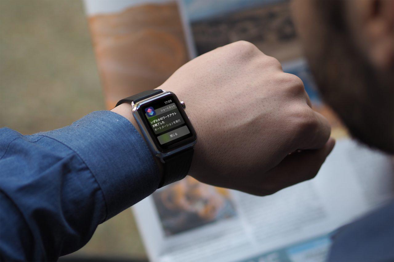 Apple Watch と Siriショートカット