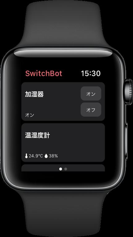 Apple Watch に対応